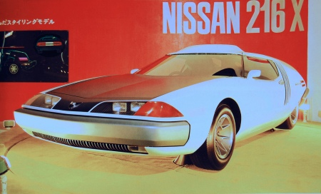 Nissan 216 X vintage print ad